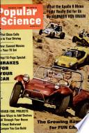 März 1969