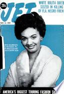 12. Nov. 1959