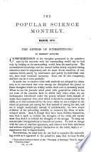 März 1875