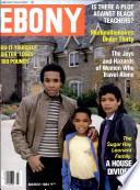 März 1984