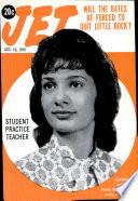10. Dez. 1959