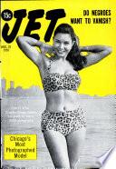 25. Aug. 1955