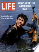23. Juni 1967