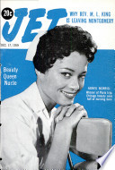 17. Dez. 1959