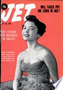 14. Juli 1955